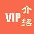 淘金阁VIP介绍